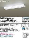 LGB52090 LE1