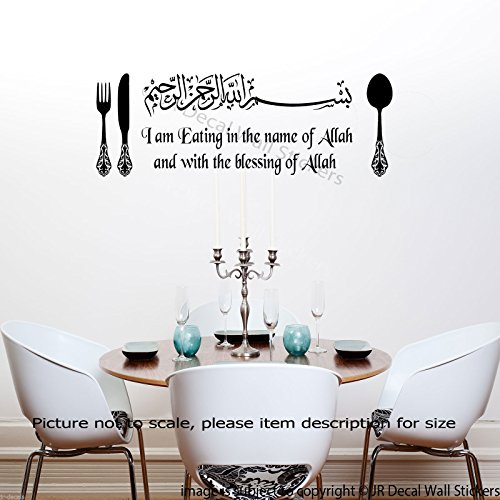 dining-kitchen-islamic-wall-art-stickers-bismillah-with-english-translation-eating-in-the-name-of-al