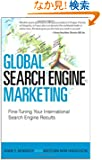 Global Search Engine Marketing: Fine-Tuning Your International Search Engine Results (Que Biz-Tech)