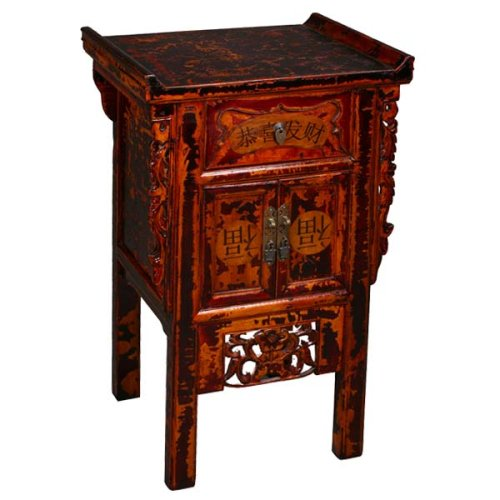 Cheap EXP Handmade Furniture- 32″ Antique Style Chinese Symbol Storage Cabinet/ End Table Crackle Finish (B001JI8UZ4)