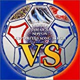 サッカーW杯予選H組4ヵ国サポートソング集