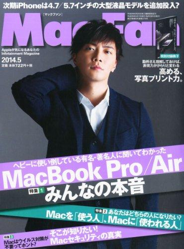Mac Fan (マックファン) 2014年 05月号 [雑誌]