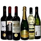 金賞ボルドー チリ・スペイン・イタリアも欲張り飲み比べ ワインセット 赤ワイン3本 白ワイン2本スパークリングワイン1本 750ml×6本