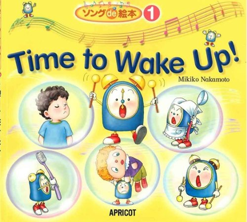 Picture Books by Songs & Chants ソング de 絵本 Vol.1 Time to Wake Up (CD付)