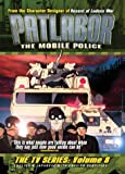 Patlabor - The Mobile Police The TV Series (Vol. 8)