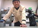 ダウンタウンのガキの使いやあらへんで!!(祝)放送1000回突破記念DVD 永久保存版16(罰)絶対に笑ってはいけないホテルマン24時【初回限定生産BOX(本編ディスク4枚組+特典ディスク1枚)】