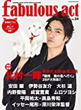 fabulous act(ファビュラス・アクト) Vol.04<br /> (シンコー・ミュージックMOOK)
