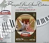 ピアノCD「ME AND MY GIRL」月組大劇場公演