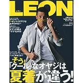 LEON (レオン) 2009年 08月号 [雑誌]
