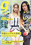 Tokyo graffti(トウキョウグラフィティ) 2015年 07 月号 [雑誌]