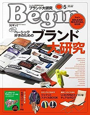 Begin 2019年 05月号 [雑誌]