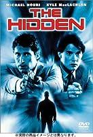 ヒドゥン ENTERTAINMENT COLLECTION SILVER [DVD]