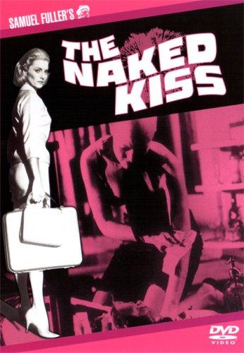 裸のキッス [DVD]