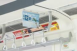 部品模型シリーズ 1/12 内装模型 通勤電車 青色シート