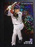 カルビー プロ野球チップス 2012 第3弾 スターカード S63 田中浩康(ヤクルト)