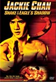 echange, troc Snake in the Eagle's Shadow (She xing diao shou) [Import USA Zone 1]