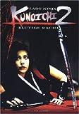 echange, troc DVD Kunoichi 2 - Blutige Rache [Import allemand]