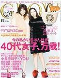 GLOW (グロー) 2011年 12月号 [雑誌]
