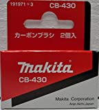 マキタ MAKITA アクセサリー 191971-3 電動工具用カーボンブラシ CB-430