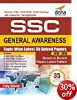 SSC General Awareness Topic wise Latest 35 Solved Papers  2010 2016  9789386323262 available at Amazon for Rs.105