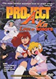 Project A-Ko: Love & Robots [DVD] [US Import]