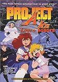 echange, troc Project A-Ko - Love & Robots [Import USA Zone 1]