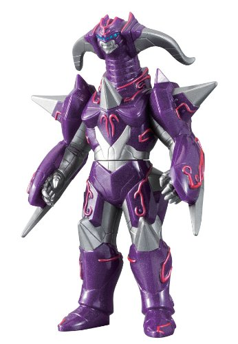 Ultraman Ultra Monster Series Kaiju EX Armored Glozam Figure