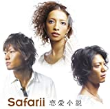 My Sunshine (Album Ver.)♪Safarii