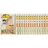 聖闘士星矢 全15巻セット 化粧ケース入り (集英社文庫-コミック版)