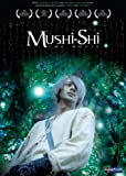 Mushi-Shi The Movie