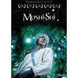 Mushi-Shi: The Movie ~ Joe Odagiri