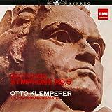 【HQCD】ベートーヴェン:交響曲第5番「運命」、第8番&「エグモント」序曲
