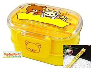 coupon for authentic rilakkuma bear 2 layers lunch box bento food container w. Black Bedroom Furniture Sets. Home Design Ideas