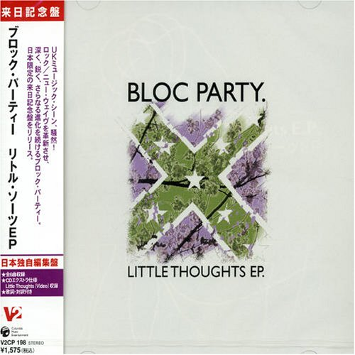 Bloc Party - Little Thoughts Ep - Zortam Music
