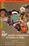 img - for The BJP and the Compulsions of Politics in India (Oxford India Paperbacks) book / textbook / text book