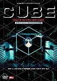 CUBE キューブ/CUBE