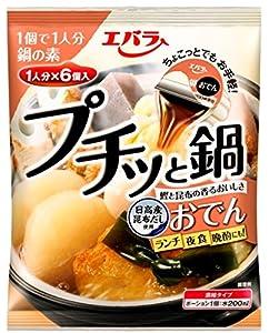 エバラ プチッと鍋 おでん鍋 (22g×6個)×2個