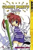 echange, troc Seihiko Inui - Comic Party 01