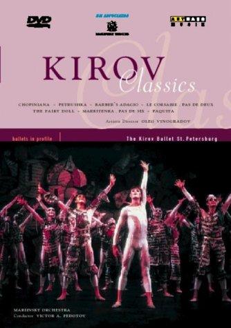 Kirov Classics [DVD] [2000]