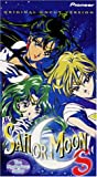 Sailor Moon S - The Mysterious Sailor (Vol. 10, Uncut Version) [VHS]