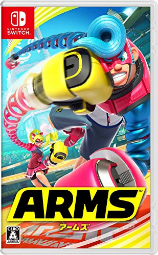 【Amazon】Prime Nowで「Nintendo Switch+ARMS」を6/16深夜0時からお届けへ
