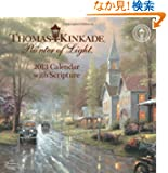 Thomas Kinkade Painter of Light with Scripture 2013 Mini Wall Calendar