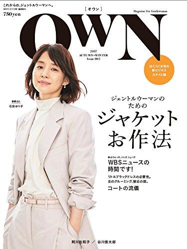 Own 2017年秋冬号 大きい表紙画像