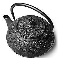 Nanbu Tetsubin Japanese Cast Iron Tea Kettle With Cooper Lid