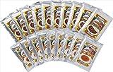 淡路島たまねぎをたっぷり使ったレトルトセット ビーフハヤシ&オニオンスープ 【ハヤシライス オニオンスープ 淡路島たまねぎ】
