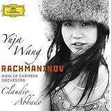 ラフマニノフ:ピアノ協奏曲第2番/パガニーニの主題による狂詩曲