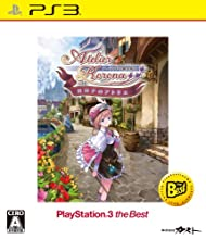 ロロナのアトリエ~アーランドの錬金術士~ PS3 the Best(価格改定版)