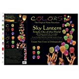 The Original Color Sky Lanterns