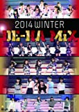 Hello!Project 2014 WINTER ~DE-HA MiX~[DVD]