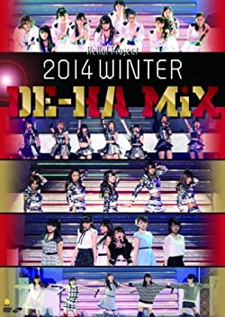 Hello! Project 2014 WINTER ~DE-HA MiX~ [DVD]